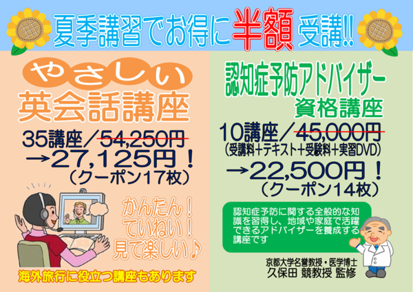 20160708_01_3_2